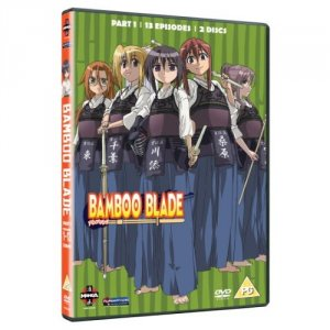 Bamboo Blade édition Anglaise