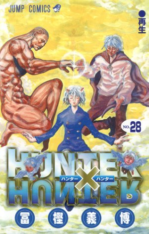 Hunter X Hunter # 28