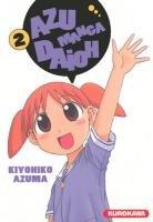 Azu Manga Daioh