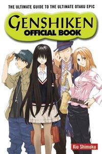 Genshiken - Official Book édition Américaine