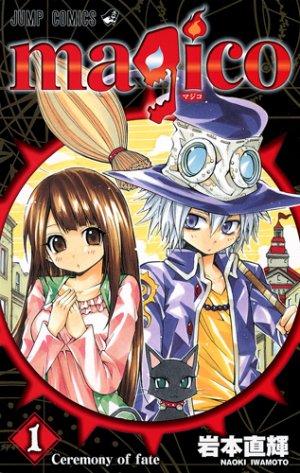 Magico édition Japonaise