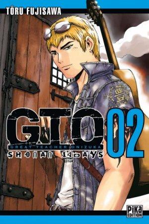 GTO Shonan 14 Days # 2