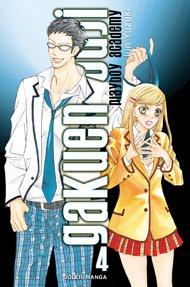 Gakuen Ouji - Playboy Academy T.4