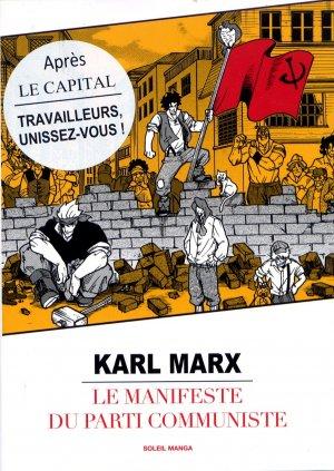 Le Manifeste du Parti Communiste édition Simple