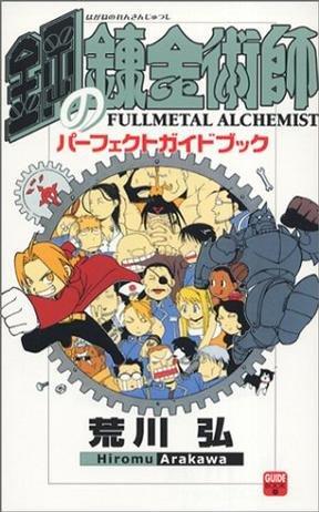 Fullmetal Alchemist édition Japonaise
