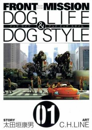 Front Mission Dog Life and Dog Style édition simple