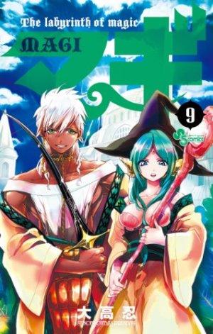 Magi - The Labyrinth of Magic # 9