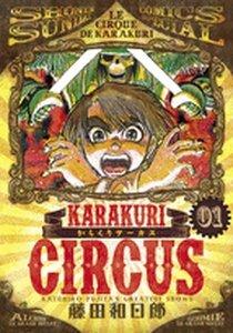 Karakuri Circus édition Deluxe