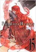 couverture, jaquette Pandora Hearts 15  (Square enix)