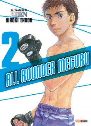 All Rounder Meguru T.2
