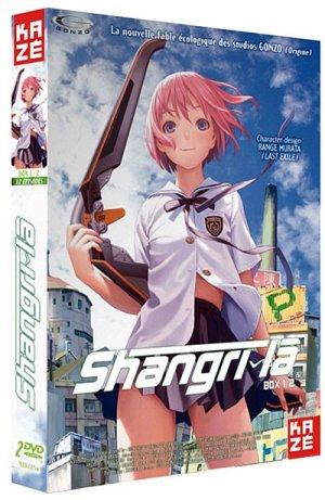 Shangri-La édition Coffrets DVD