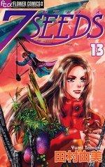 7 Seeds # 13