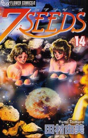 7 Seeds # 14