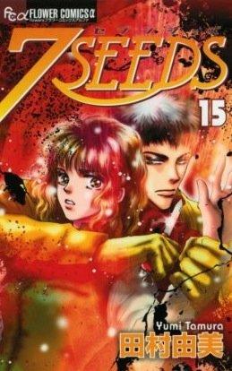 7 Seeds # 15