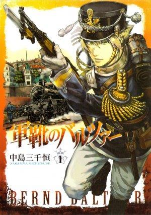 Baltzar : la guerre dans le sang édition Japonaise