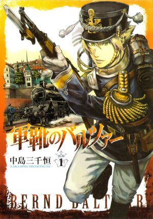 Gunka no Baltzar édition Japonaise