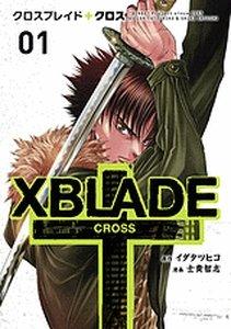 X Blade - Cross édition simple