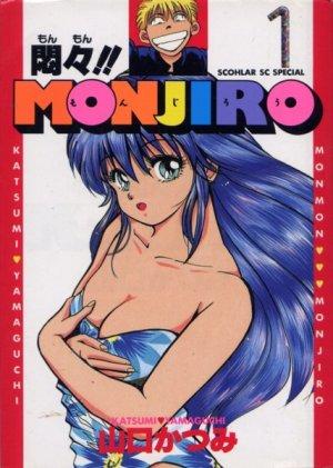 Monmon!! Monjiro édition simple
