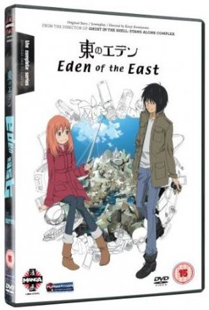 Eden of the East édition The Complete Serie