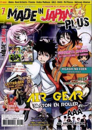 Made in Japan / Japan Mag #7