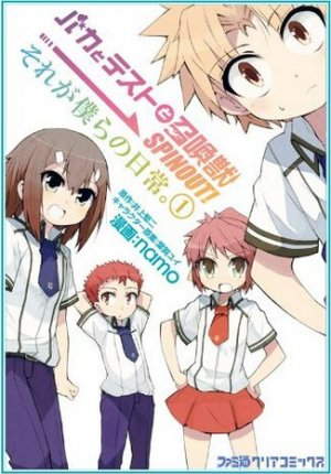 Baka to Test to Shoukanjuu Spinout! - Sore ga Bokura no Nichijou édition Japonaise