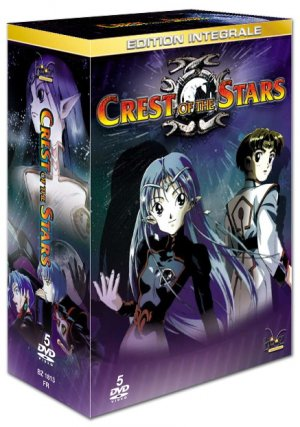 Crest of the Stars édition INTEGRALE