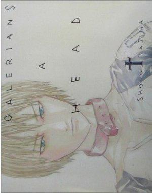 TAJIMA SHO-U - Artbook # 3