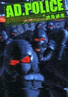 A.D. Police édition Edition 2004