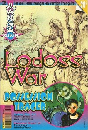 couverture, jaquette Chroniques de la Guerre de Lodoss - La Dame de Falis 2 Collector (Manga player)