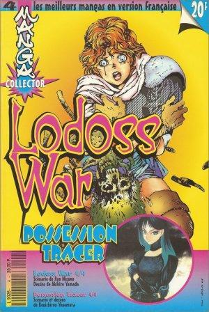 couverture, jaquette Chroniques de la Guerre de Lodoss - La Dame de Falis 4 Collector (Manga player)