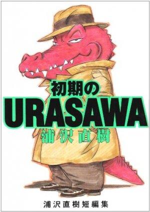 Histoires Courtes de Naoki Urasawa édition simple