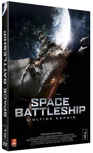 Space Battleship édition DVD