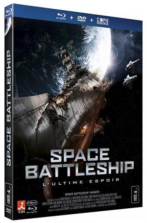 Space Battleship édition Blu-ray