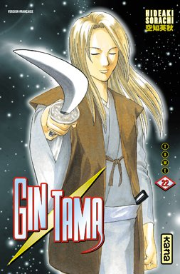 Gintama # 22