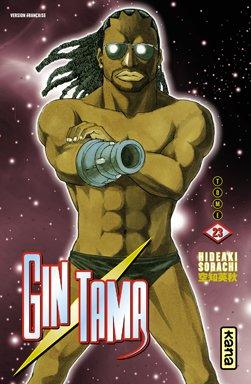 Gintama # 23