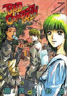 GTO Bad Company édition Japonaise