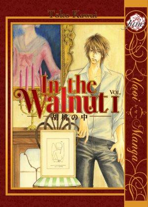 In the Walnut édition Américaine