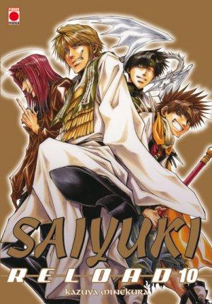 Saiyuki Reload 10