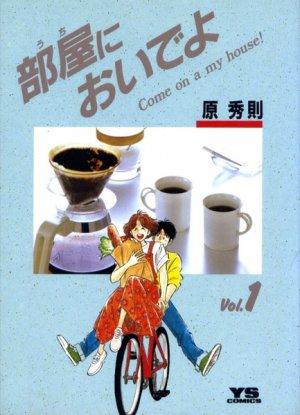 Uchi ni oideyo édition Japonaise