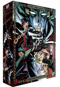 Jojo's Bizarre Adventure édition INTEGRALE COLLECTOR