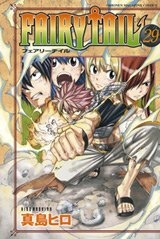 Fairy Tail # 29