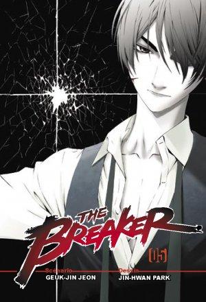 The Breaker T.5