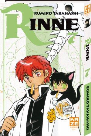 Rinne # 7