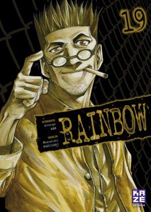 couverture, jaquette Rainbow 19 Réédition Française (kazé manga)