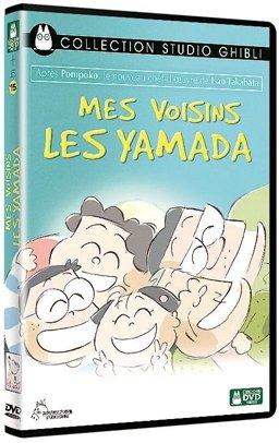 couverture, jaquette Mes voisins les Yamada  Réédition DVD (Buena vista)