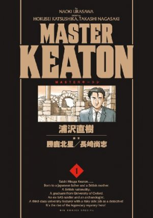 Master Keaton édition Deluxe 2011