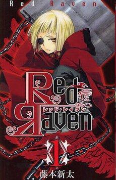 Red Raven édition Japonaise