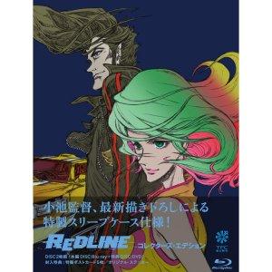 Redline édition Bluray collector