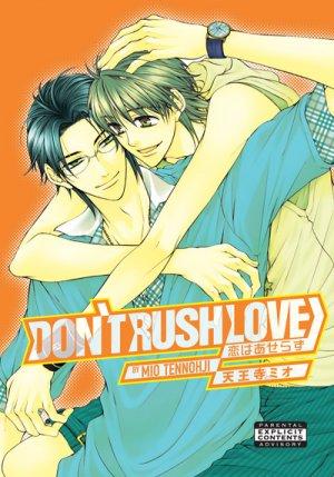 Koi wa Aserazu édition Don't rush love