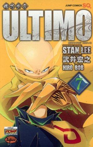 couverture, jaquette Ultimo 7  (Shueisha)